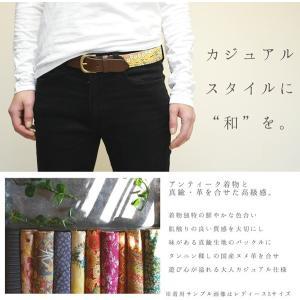 ヴィンテージ 着物 ベルト 2 ヌメ革 真鍮 コットン 綿 花柄 和柄 和風 レトロ レザー メンズ レディース 名入れ 刻印付|studio-ichi|04