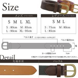 ヴィンテージ 着物 ベルト 2 ヌメ革 真鍮 コットン 綿 花柄 和柄 和風 レトロ レザー メンズ レディース 名入れ 刻印付|studio-ichi|05