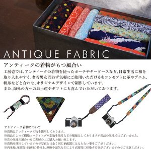 ヴィンテージ 着物 ベルト 2 ヌメ革 真鍮 コットン 綿 花柄 和柄 和風 レトロ レザー メンズ レディース 名入れ 刻印付|studio-ichi|07