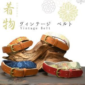 ヴィンテージ 着物 ベルト 3 ヌメ革 真鍮 コットン 綿 花柄 和柄 和風 レトロ レザー メンズ レディース 名入れ 刻印付|studio-ichi