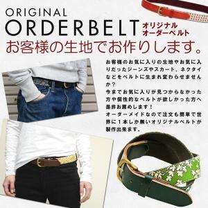 オリジナル オーダーベルト 生地 名入り メンズ キッズ レディース 革 真鍮 コットン オーダーメイド|studio-ichi