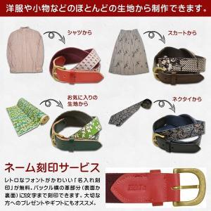 オリジナル オーダーベルト 生地 名入り メンズ キッズ レディース 革 真鍮 コットン オーダーメイド|studio-ichi|02