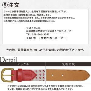 オリジナル オーダーベルト 生地 名入り メンズ キッズ レディース 革 真鍮 コットン オーダーメイド|studio-ichi|06