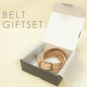名入れ 刻印付き ヌメ革 オーダー 真鍮バックル レザー ベルト 調節可 大きいサイズ 小さいサイズ プレゼント|studio-ichi