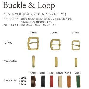 名入れ 刻印付き ヌメ革 オーダー 真鍮バックル レザー ベルト 調節可 大きいサイズ 小さいサイズ プレゼント|studio-ichi|04