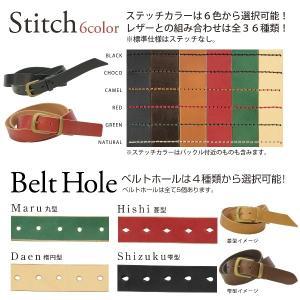 名入れ 刻印付き ヌメ革 オーダー 真鍮バックル レザー ベルト 調節可 大きいサイズ 小さいサイズ プレゼント|studio-ichi|05