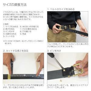 名入れ 刻印付き ヌメ革 オーダー 真鍮バックル レザー ベルト 調節可 大きいサイズ 小さいサイズ プレゼント|studio-ichi|07