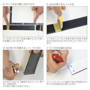 名入れ 刻印付き ヌメ革 オーダー 真鍮バックル レザー ベルト 調節可 大きいサイズ 小さいサイズ プレゼント|studio-ichi|08