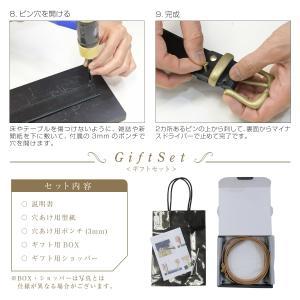 ギフトセット 名入れ 刻印付き ヌメ革 オーダー 真鍮バックル レザー ベルト 調節可 真鍮 大きいサイズ 小さいサイズ オーダーメイド ギフト包装 プレゼント|studio-ichi|09