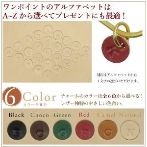 真鍮 生地 ライン キーホルダー イニシャル レザー ハート ダルマ S字 ギフト|studio-ichi|03