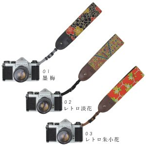 着物カメラハンドストラップ 1 和柄 一眼レフ 和風 レトロ 花柄 プレゼント ギフト|studio-ichi|02