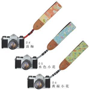 着物カメラハンドストラップ 1 和柄 一眼レフ 和風 レトロ 花柄 プレゼント ギフト|studio-ichi|03