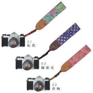 着物カメラハンドストラップ 2 和柄 一眼レフ 和風 レトロ 花柄 studio-ichi 02