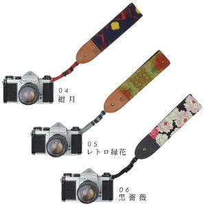 着物カメラハンドストラップ 2 和柄 一眼レフ 和風 レトロ 花柄 studio-ichi 03