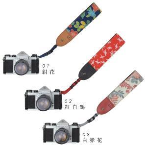 着物カメラハンドストラップ 3 和柄 一眼レフ 和風 レトロ 花柄|studio-ichi|02