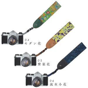 着物カメラハンドストラップ 3 和柄 一眼レフ 和風 レトロ 花柄|studio-ichi|03
