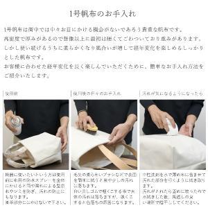 1号帆布 トートバッグ Sサイズ 横長 canvas キャンバス 極厚 ヌメ革 シンプル 綿 コットン 名入れ 刻印|studio-ichi|11