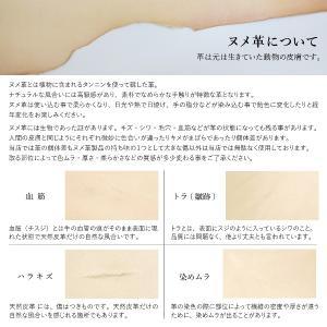 1号帆布 トートバッグ Sサイズ 横長 canvas キャンバス 極厚 ヌメ革 シンプル 綿 コットン 名入れ 刻印|studio-ichi|12