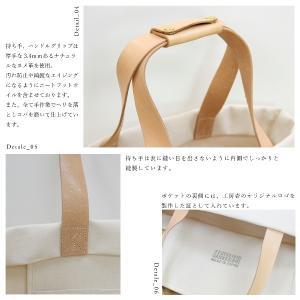 1号帆布 トートバッグ Sサイズ 横長 canvas キャンバス 極厚 ヌメ革 シンプル 綿 コットン 名入れ 刻印|studio-ichi|08