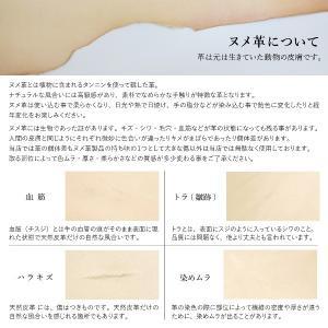 1号帆布 トートバッグ LLサイズ 横長 canvas キャンバス 極厚 ヌメ革 シンプル 綿 コットン 名入れ 刻印|studio-ichi|12