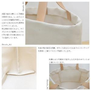 1号帆布 トートバッグ LLサイズ 横長 canvas キャンバス 極厚 ヌメ革 シンプル 綿 コットン 名入れ 刻印|studio-ichi|07