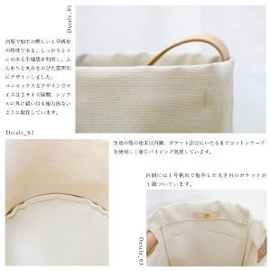 1号帆布 バケット 2WAY 鞄 ショルダーバッグ トートバッグ 円柱 canvas キャンバス 極厚 ヌメ革 シンプル 綿 コットン 名入れ 刻印|studio-ichi|07