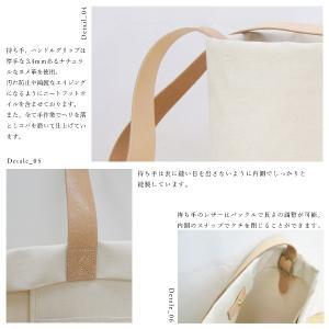 1号帆布 バケット 2WAY 鞄 ショルダーバッグ トートバッグ 円柱 canvas キャンバス 極厚 ヌメ革 シンプル 綿 コットン 名入れ 刻印|studio-ichi|08