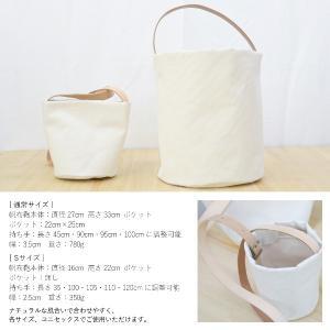 1号帆布 バケット 2WAY 鞄 ショルダーバッグ トートバッグ Sサイズ 円柱 canvas キャンバス 極厚 ヌメ革 シンプル 綿 コットン 名入れ 刻印|studio-ichi|10