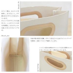 1号帆布 ペーパーバッグ Sサイズ トートバッグ canvas キャンバス 極厚 ヌメ革 シンプル 綿 コットン 名入れ 刻印 studio-ichi 07
