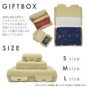 有料 ギフトボックス メッセージレザーチャームor熨斗紙包装 エコバッグ付き プレゼント ギフト|studio-ichi|02