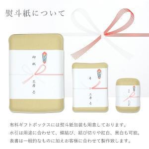 有料 ギフトボックス メッセージレザーチャームor熨斗紙包装 エコバッグ付き プレゼント ギフト|studio-ichi|05