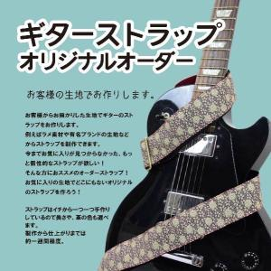 ギターストラップ オーダー製作 オリジナル オーダーメイド 名入れ 刻印 革 レザー 真鍮 5cm幅|studio-ichi