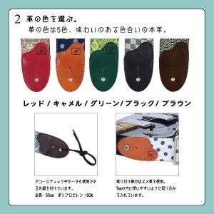 ギターストラップ オーダー製作 オリジナル オーダーメイド 名入れ 刻印 革 レザー 真鍮 5cm幅|studio-ichi|03