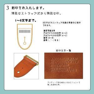 ギターストラップ オーダー製作 オリジナル オーダーメイド 名入れ 刻印 革 レザー 真鍮 5cm幅|studio-ichi|04