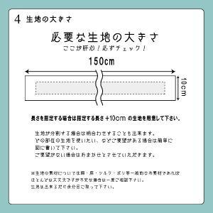 ギターストラップ オーダー製作 オリジナル オーダーメイド 名入れ 刻印 革 レザー 真鍮 5cm幅|studio-ichi|05