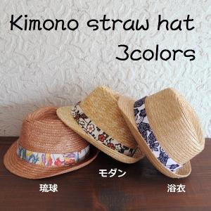 麦藁帽子 ストローハット 着物 和柄 3色|studio-ichi