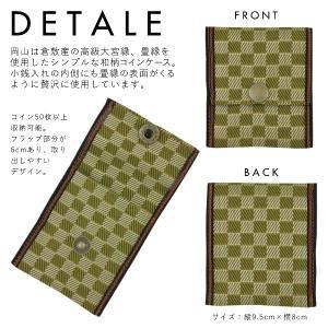 畳縁 和柄 小銭入れ コインケース 唐草|studio-ichi|03