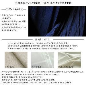 インディゴ コットン リネン レザー キャンバス M トートバッグ 綿 麻 帆布|studio-ichi|09