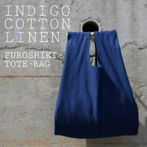 インディゴ コットン リネン キャンバス ふろしき トートバッグ 綿 麻 帆布 まんまる 可愛い|studio-ichi
