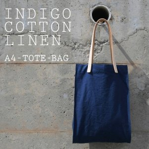 インディゴ コットン リネン レザー キャンバス A4 トートバッグ 綿 麻 帆布|studio-ichi