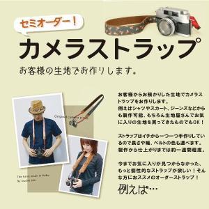 神戸のギフト・プレゼントは工房壱のレザー(ヌメ革)カメラストラップ。一眼レフ・ミラーレスにも