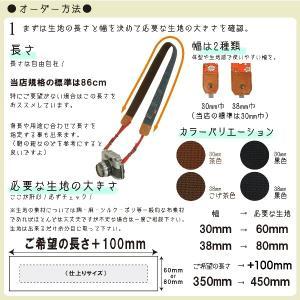 カメラストラップ 一眼レフ レザー デジカメストラップ オリジナルオーダー ネックストラップ ショルダーストラップ メンズ レディース キッズ オーダーメイド|studio-ichi|03
