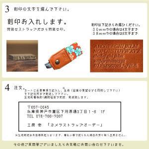 カメラストラップ 一眼レフ レザー デジカメストラップ オリジナルオーダー ネックストラップ ショルダーストラップ メンズ レディース キッズ オーダーメイド|studio-ichi|05