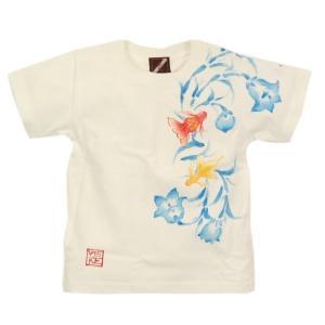 SALE Tシャツ 半袖 和柄 金魚 桔梗 手描き 出産祝い 子供服|studio-ichi