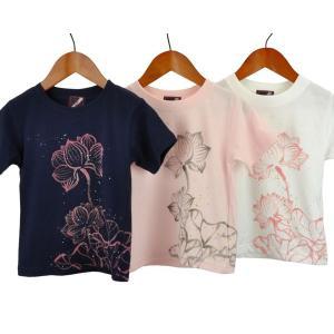 SALE Tシャツ 半袖 和柄 抜染 蓮 手描き 出産祝い 子供服|studio-ichi|06