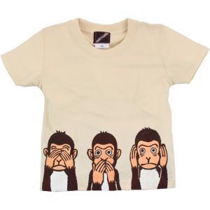 SALE Tシャツ 半袖 和柄  お猿 手描き 出産祝い 子供服|studio-ichi
