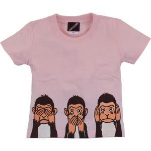 SALE Tシャツ 半袖 和柄  お猿 手描き 出産祝い 子供服|studio-ichi|03