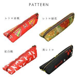 着物 和柄 ペンケース 三角 立体的 可愛い 筆箱 ギフト 和風 お土産 8柄|studio-ichi|02