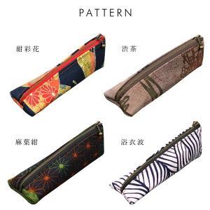 着物 和柄 ペンケース 三角 立体的 可愛い 筆箱 ギフト 和風 お土産 8柄|studio-ichi|03