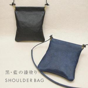 名入れ 黒桟革 藍染め バネ口金ショルダーバッグ ポーチ 刻印付き レザー 漆塗り 鞄 バッグ 斜め掛け 高級 ギフト プレゼント メンズ レディース|studio-ichi